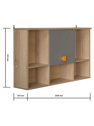 Доминика бук песочный 455 Шкаф навесной