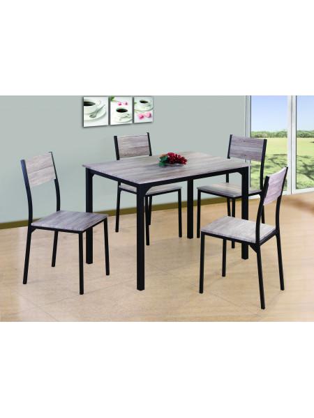 Обеденная группа Джеймс (стол и 4 стула)
