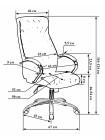 Офисное кресло для руководителей LMR-117B (кремовый)