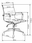 Офисное кресло для руководителей LMR-118B (чёрный)