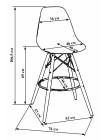 Стул барный LMZL-PP638G (ножки светлый бук, цвет сиденья светло-серый)