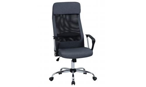 Офисное кресло для руководителей LMR-119B (серый)