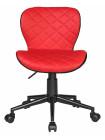 Офисное кресло LM-9700 (красно-чёрный)