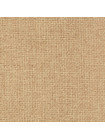 Кушетка Амбер бежевый сосна