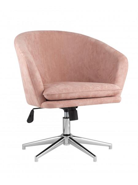 Кресло Харис регулируемое розовое мягкое обивка замша