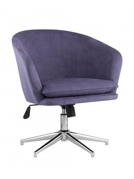 Кресло Харис регулируемое синее мягкое обивка замша