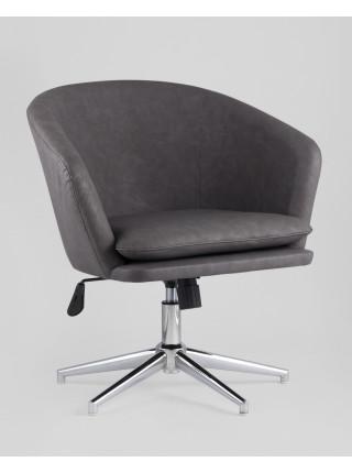 Кресло Харис регулируемое серое мягкое обивка замша