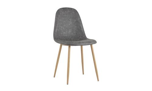 стул Валенсия винтаж серый