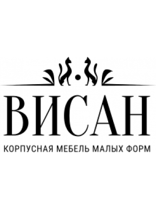 Висан